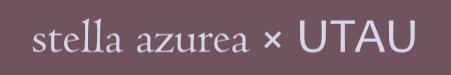 stella azurea × UTAU Logo